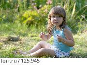 Купить «Испуганная девочка сидит на полянке и смотрит назад в сторону», фото № 125945, снято 5 августа 2007 г. (c) Ольга Сапегина / Фотобанк Лори