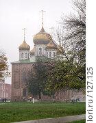 Купить «Кремль в Туле», фото № 127125, снято 13 октября 2007 г. (c) Смирнова Лидия / Фотобанк Лори