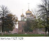 Купить «Кремль в Туле», фото № 127129, снято 13 октября 2007 г. (c) Смирнова Лидия / Фотобанк Лори