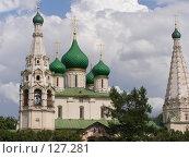 Купить «Церковь в Ярославле», фото № 127281, снято 3 июля 2007 г. (c) Юрий Борисенко / Фотобанк Лори