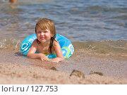 Купить «Ребенок в голубом надувном круге лежит на берегу моря в прозрачной воде», фото № 127753, снято 16 октября 2007 г. (c) Ольга Сапегина / Фотобанк Лори