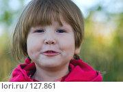 Купить «Веселый ребенок крупным планом», фото № 127861, снято 25 сентября 2007 г. (c) Ольга Сапегина / Фотобанк Лори