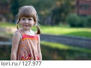 Купить «Задорная девочка с косичками в летнем парке», фото № 127977, снято 23 августа 2007 г. (c) Ольга Сапегина / Фотобанк Лори