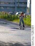 Купить «Девочка катается на самокате», фото № 128001, снято 24 августа 2007 г. (c) Ольга Сапегина / Фотобанк Лори