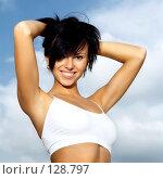 Купить «Портрет красивой девушки», фото № 128797, снято 5 сентября 2007 г. (c) Серёга / Фотобанк Лори