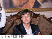 Купить «Прохор Шаляпин, выпускник Фабрики Звезд, певец, артист», фото № 128949, снято 13 ноября 2007 г. (c) Андрей Старостин / Фотобанк Лори