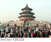 Купить «Китай. Пекин. Храм Неба (Tiantan)», фото № 129233, снято 19 сентября 2018 г. (c) Вера Тропынина / Фотобанк Лори