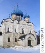 Купить «Суздаль. Рождественский собор Суздальского кремля, 12 век», фото № 130841, снято 4 марта 2007 г. (c) Сергей Лисов / Фотобанк Лори