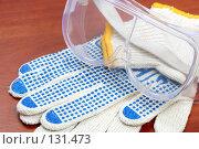Купить «Средства индивидуальной защиты: перчатки трикотажные с напылением ПВХ и защитные очки», фото № 131473, снято 28 ноября 2007 г. (c) Александр Паррус / Фотобанк Лори