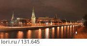 Купить «Кремль, вечерняя панорама», фото № 131645, снято 18 ноября 2005 г. (c) Андрей Ерофеев / Фотобанк Лори