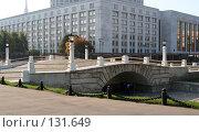 Купить «Горбатый мост», фото № 131649, снято 30 сентября 2005 г. (c) Андрей Ерофеев / Фотобанк Лори