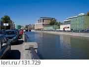 Купить «Обводной канал Москвы-реки», фото № 131729, снято 9 августа 2007 г. (c) Юрий Синицын / Фотобанк Лори