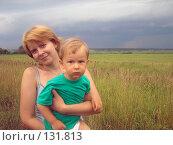 Купить «Мамочка и чадо», фото № 131813, снято 16 июля 2007 г. (c) Алексей Щербаков / Фотобанк Лори