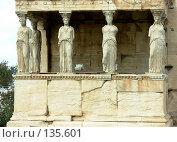 Купить «Скульптуры, Афины», фото № 135601, снято 18 ноября 2007 г. (c) Светлана Черненко / Фотобанк Лори