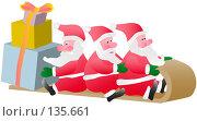 Купить «Три деда Мороза», фото № 135661, снято 28 января 2020 г. (c) Андрей Андреев / Фотобанк Лори