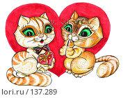 Купить «Валентинка. Кот и кошка на фоне сердца. Рисунок акварель», иллюстрация № 137289 (c) Татьяна Мельникова / Фотобанк Лори