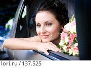 Купить «Улыбающаяся невеста», фото № 137525, снято 5 августа 2007 г. (c) Владимир Сурков / Фотобанк Лори