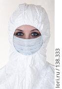 Купить «Женщина в защитной костюме и маске», фото № 138333, снято 8 декабря 2006 г. (c) Serg Zastavkin / Фотобанк Лори