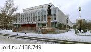 Купить «Скульптура Фемиды у здания Красноярского краевого суда (панорама)», фото № 138749, снято 2 декабря 2007 г. (c) Любовь Веселова / Фотобанк Лори