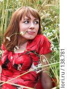 Купить «Девушка в ромашковом поле», фото № 138781, снято 4 августа 2007 г. (c) hunta / Фотобанк Лори
