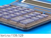 Купить «Калькулятор на голубом фоне», фото № 139129, снято 5 декабря 2007 г. (c) Валерия Потапова / Фотобанк Лори