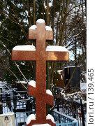 Купить «Надгробный крест на Кунцевском кладбище. Москва.», фото № 139465, снято 2 декабря 2007 г. (c) Николай Коржов / Фотобанк Лори