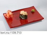 Купить «Острые суши с креветкой», фото № 139713, снято 14 декабря 2006 г. (c) Иван Сазыкин / Фотобанк Лори