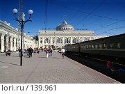 Купить «Вокзал Одессы», фото № 139961, снято 24 сентября 2007 г. (c) Смирнова Лидия / Фотобанк Лори