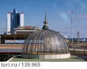 Купить «Купол у моря», фото № 139965, снято 24 сентября 2007 г. (c) Смирнова Лидия / Фотобанк Лори