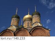 Купить «Купола храма знамения иконы Божией Матери», фото № 140233, снято 12 апреля 2006 г. (c) Андрей Ерофеев / Фотобанк Лори