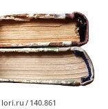 Купить «Старые книги», фото № 140861, снято 30 ноября 2007 г. (c) Морозова Татьяна / Фотобанк Лори