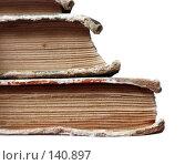 Купить «Старые книги», фото № 140897, снято 30 ноября 2007 г. (c) Морозова Татьяна / Фотобанк Лори