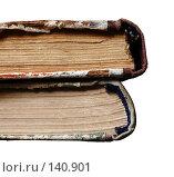 Купить «Старые книги», фото № 140901, снято 30 ноября 2007 г. (c) Морозова Татьяна / Фотобанк Лори