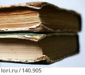 Купить «Старые книги», фото № 140905, снято 30 ноября 2007 г. (c) Морозова Татьяна / Фотобанк Лори