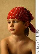 Купить «Портрет грустного мальчика», фото № 141185, снято 3 апреля 2006 г. (c) Морозова Татьяна / Фотобанк Лори
