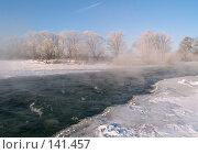 Купить «Река Уссури морозным утром», фото № 141457, снято 23 ноября 2007 г. (c) Олег Рубик / Фотобанк Лори