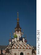 Купить «Церковь Утоли Моя Печали г. Саратов», фото № 141561, снято 27 октября 2007 г. (c) Coler / Фотобанк Лори