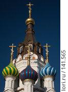 Купить «Церковь Утоли Моя Печали г. Саратов», фото № 141565, снято 27 октября 2007 г. (c) Coler / Фотобанк Лори