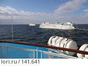 Купить «Гонка кораблей», фото № 141641, снято 7 июля 2007 г. (c) Михаил Мозжухин / Фотобанк Лори