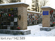 Купить «Колумбарий на Кунцевском кладбище. Москва.», фото № 142589, снято 2 декабря 2007 г. (c) Николай Коржов / Фотобанк Лори