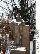 Купить «Надгробный памятник клоуну Карандашу на Кунцевском кладбище. Москва.», фото № 142597, снято 2 декабря 2007 г. (c) Николай Коржов / Фотобанк Лори