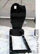 Купить «Надгробный памятник на заказ», фото № 142605, снято 2 декабря 2007 г. (c) Николай Коржов / Фотобанк Лори