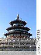 Купить «Пекин. Храм неба.», фото № 143113, снято 8 ноября 2007 г. (c) Александр Солдатенко / Фотобанк Лори