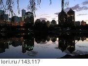 Купить «Ночной Пекин. Отражение в пруду.», фото № 143117, снято 8 ноября 2007 г. (c) Александр Солдатенко / Фотобанк Лори