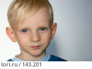 Купить «Симпатичный мальчик», фото № 143201, снято 13 ноября 2007 г. (c) Ольга Сапегина / Фотобанк Лори