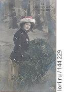 Купить «Старая рождественская открытка. 1915-16 г.», фото № 144229, снято 5 декабря 2007 г. (c) Илья Телегин / Фотобанк Лори