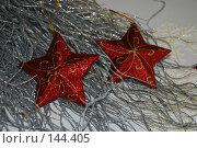 Купить «Серебристая ветка с красными звездами», фото № 144405, снято 10 декабря 2007 г. (c) Елена Бринюк / Фотобанк Лори