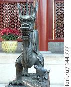 Купить «Пятипалый дракон - один из символов Китая», фото № 144777, снято 19 сентября 2018 г. (c) Вера Тропынина / Фотобанк Лори