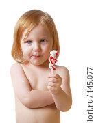 Купить «Девочка с конфетой  на белом фоне», фото № 145077, снято 23 ноября 2007 г. (c) Майя Крученкова / Фотобанк Лори