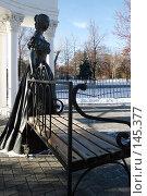 Купить «Скульптура и скамейка», фото № 145377, снято 26 ноября 2007 г. (c) Михаил Мандрыгин / Фотобанк Лори